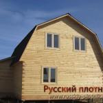 Строительство дома из бруса 7х9 (14БР)