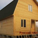 Построили дом из бруса 6х8