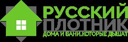 Русский плотник